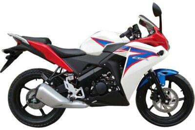 Мотоцикл Motoland CBR 250