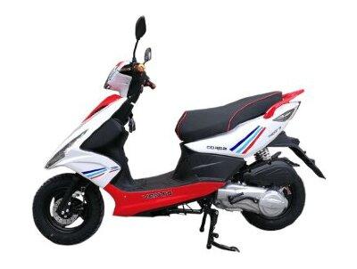 Скутер Vento Corsa 50cc (150сс) (Венто Корса)