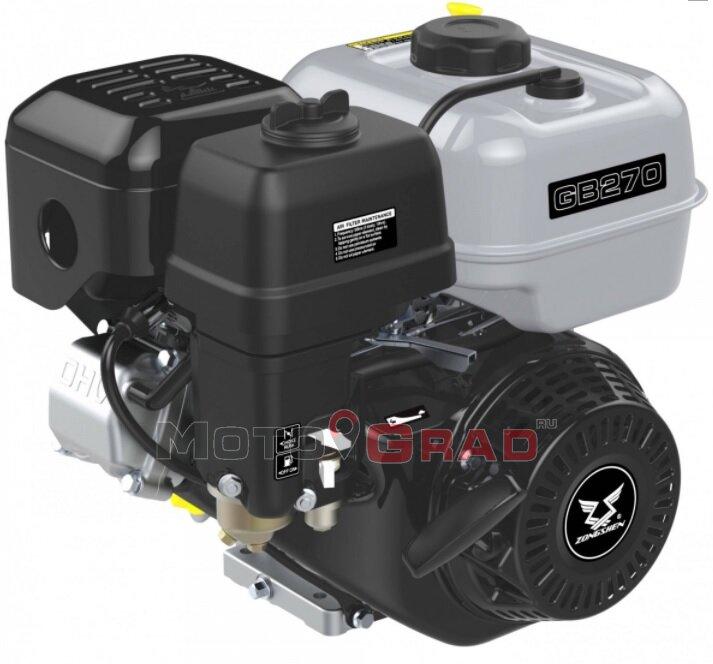 Двигатель бензиновый Zongshen GB 270 9 л.с.