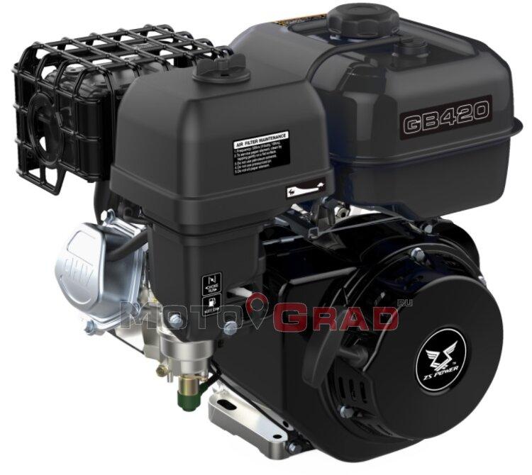 Двигатель бензиновый Zongshen GB 420-7 15 л.с.