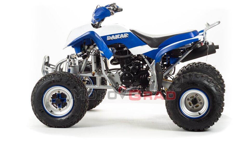 Комплект для сборки ATV для 250 DAKAR